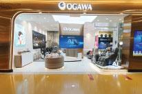 Ogawa_206px-X-137px