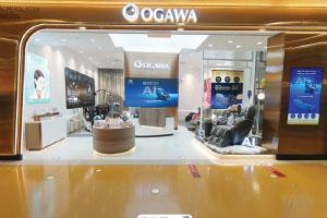 Ogawa_300px-X200px